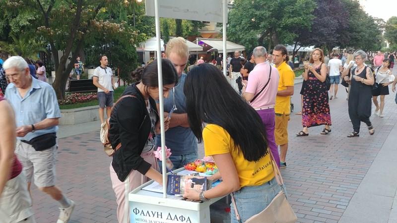 събитие Варна Фалун Гонг Китай