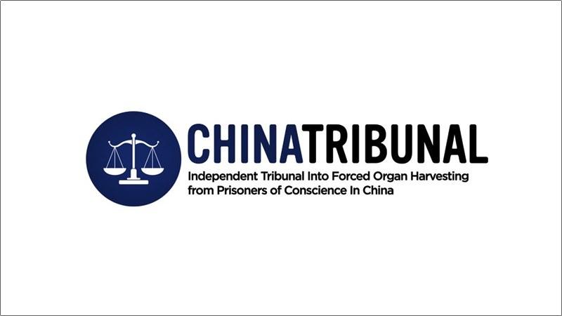 трибунал разследване Китай