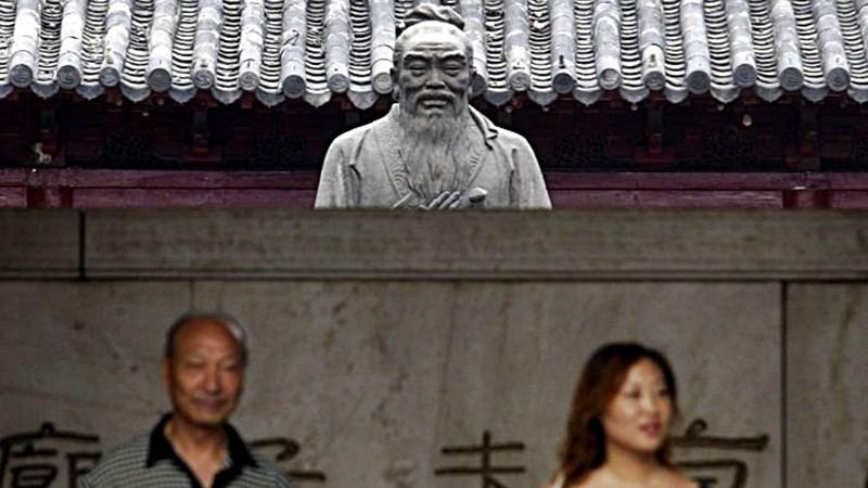 институт Конфуций Великобритания