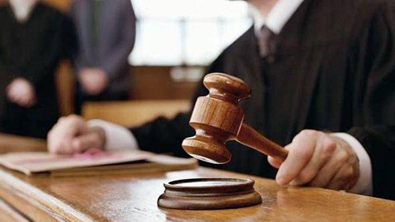 съдебно дело закон Китай