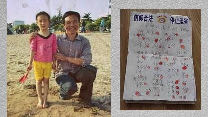 герой Китай Фалун Гонг