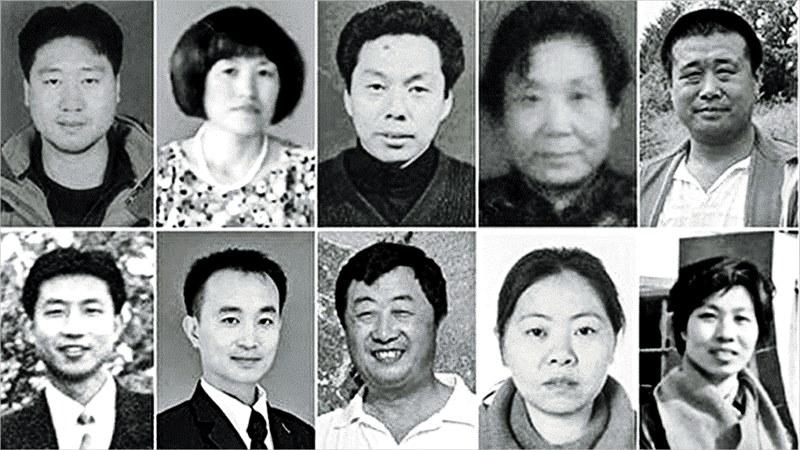 загинали практикуващи Фалун Гонг Китай