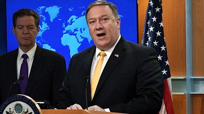 американски държавен секретар САЩ