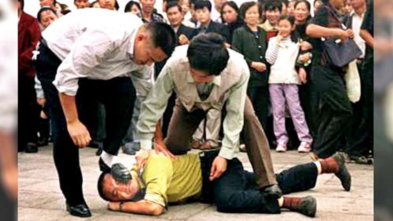 преследване Тиенанмън Китай Фалун Гонг