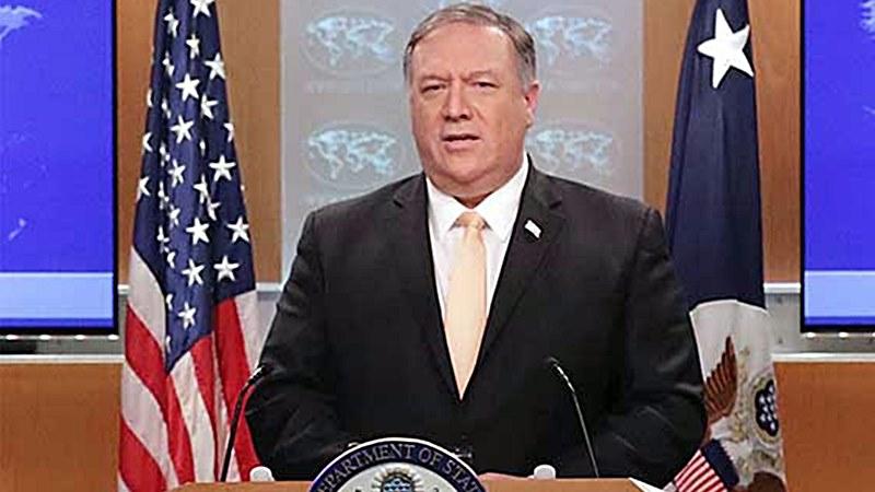 държавен секретар САЩ Фалун Гонг Китай