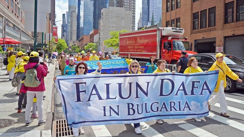 парад Фалун Дафа България Ню Йорк