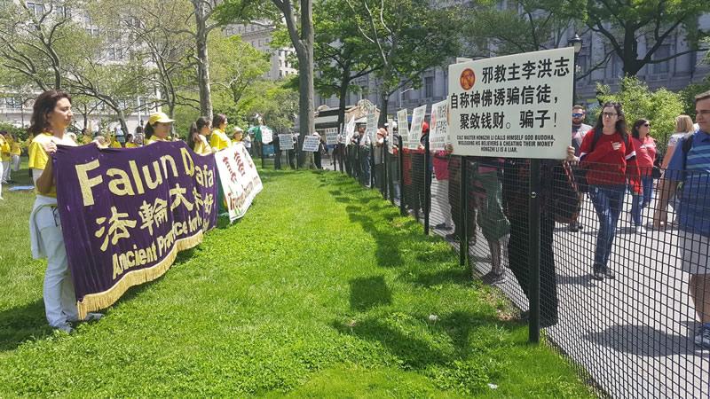 сблъсък агенти ККП Фалун Гонг
