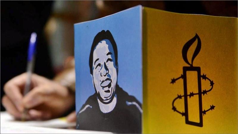 Гао Джишън Амнести интернешънъл