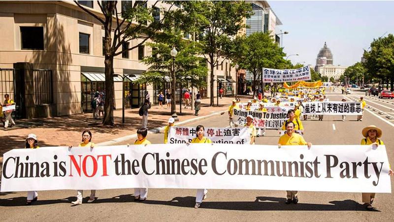 Туейдан комунизъм Хонконг Китай