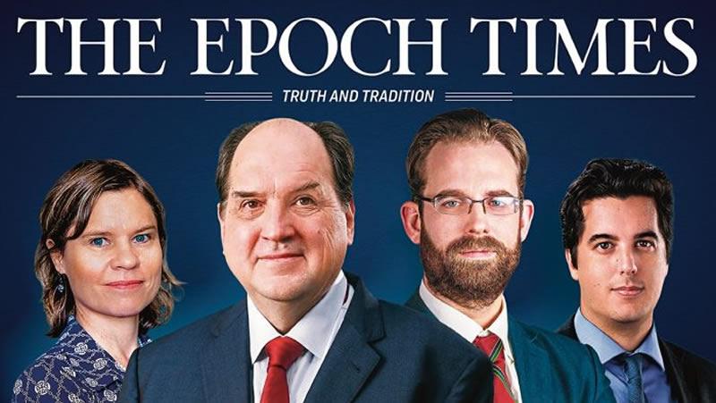 Епок Таймс Епохални Времена