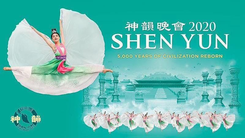 Шен Юн коронавирус агенти Китай