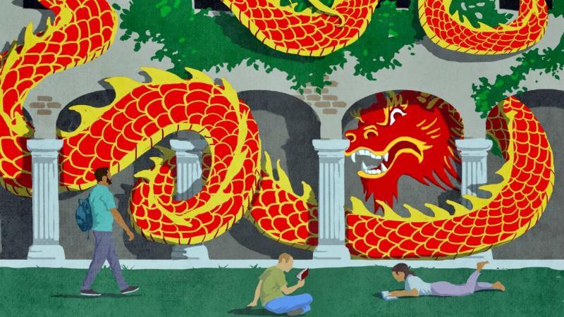 институти Конфуций САЩ