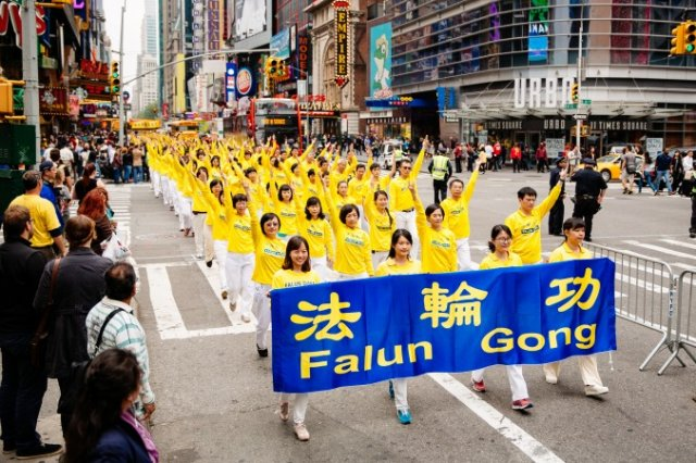 2016-05-13-Picture-FDIC-falun-dafa-parad-new-york_01