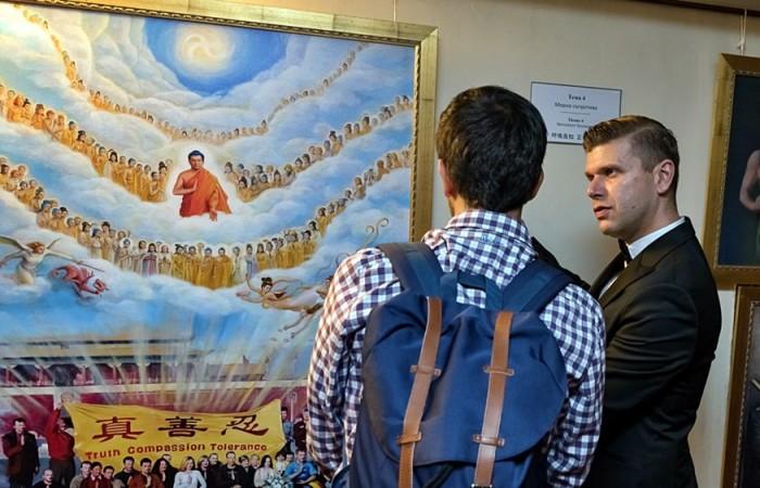 изложба София България